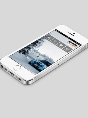 Weissenfels iOS App